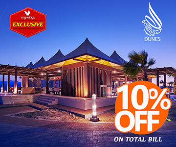 10 percentage discount on Total Bill in Dunes by Al Nahda