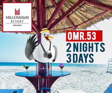 2 Nights Stay in Millennium Resort Salalah