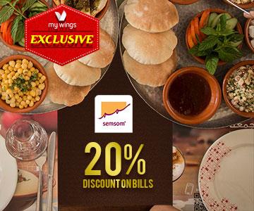 20 Percentage discount on total bill in Semsom Restaurants